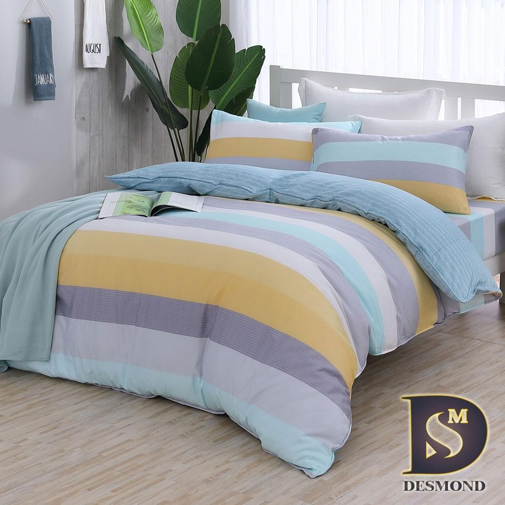 (贈防水洗衣籃) 岱思夢 3M天絲床包兩用被組 單雙加特大TENCEL 多款任選 (黃金海岸)