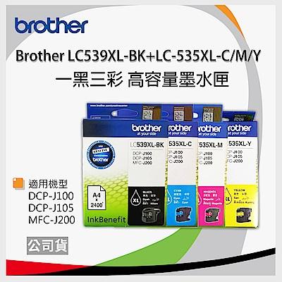 兄弟 Brother LC539XL-BK/LC535XL-CMY 原廠高容量四色墨水組