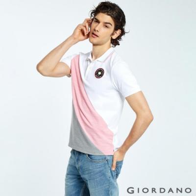 GIORDANO 男裝太空刺繡拼接彈力萊卡POLO衫-61 標誌白/粉紅/中花灰