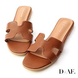D+AF 簡約定番.皮革鏤空平底H拖鞋*棕