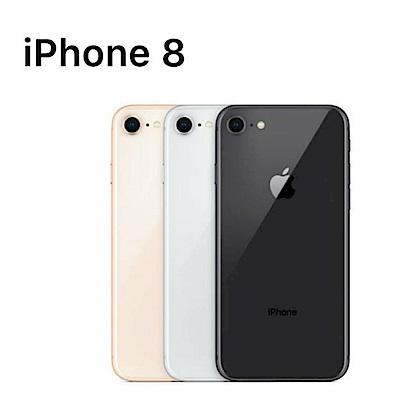 Apple iPhone 8 64G 4.7吋 智慧型手機