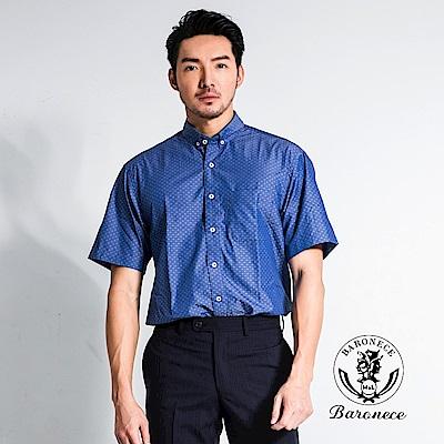 BARONECE 紳士質男修身襯衫(518417-09)
