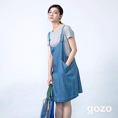 gozo 丹寧牛仔二件式吊帶裙(二色)