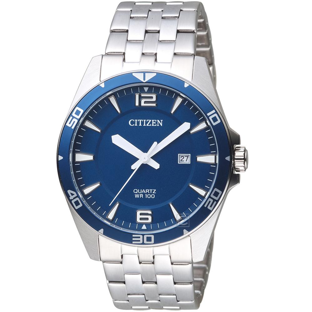 CITIZEN 星辰 炫藍時尚腕錶(BI5058-52L)43mm