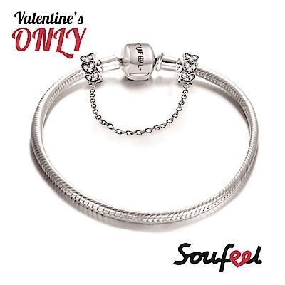 SOUFEEL索菲爾 925純銀 手鍊+串珠套組-安全鍊 心形