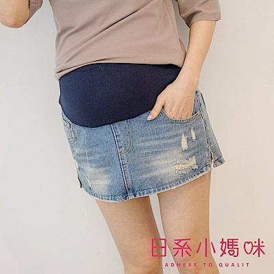 日系小媽咪孕婦裝-孕婦褲~刷破感側邊小開衩牛仔短裙 附安全褲 M-XL