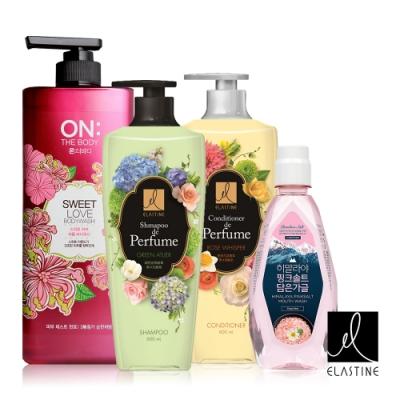 ELASTINE 香水洗沐浴室全能4件組(洗髮+潤髮+沐浴+漱口水)