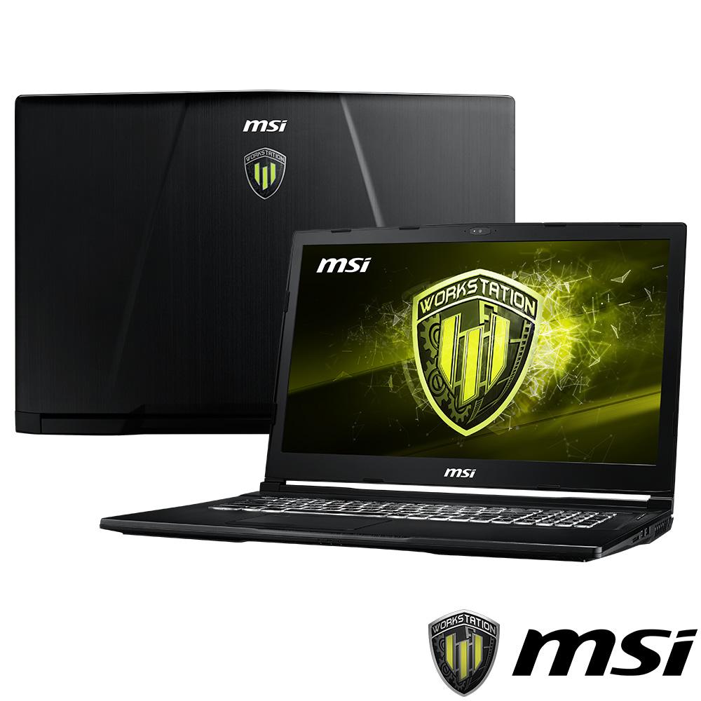 MSI微星 WE73-258 17吋繪圖筆電(i7-8750H/P2000/128G+1T