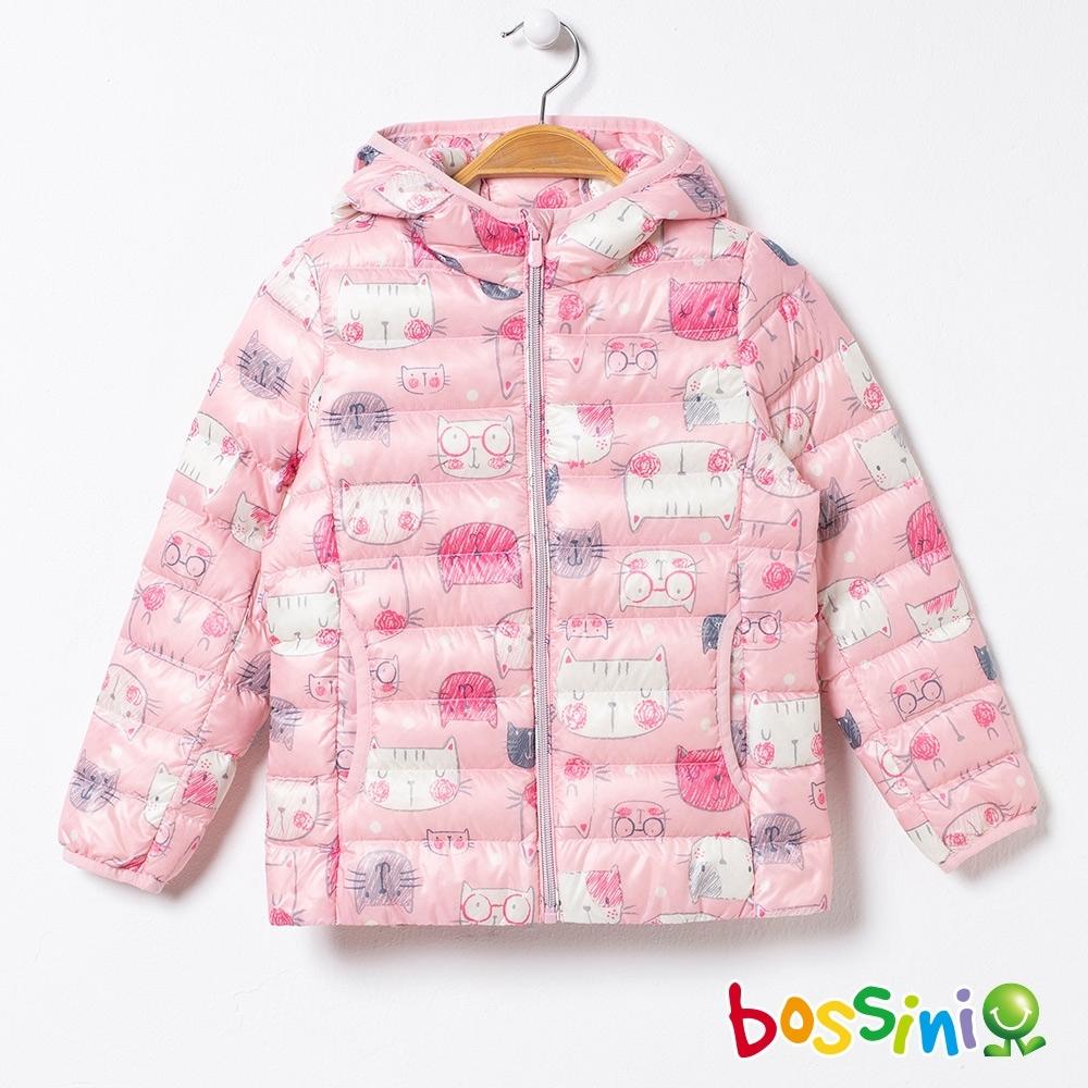 bossini女童-90/10極輕羽絨外套03粉色