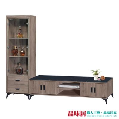 綠活居 菲迪8.1尺黑紋石面組合(電視櫃+展示櫃)-241.6x41x194cm免組