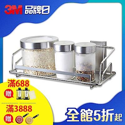無痕金屬防水收納系列-調味品架