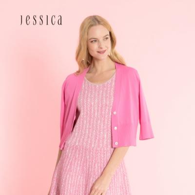 JESSICA- 紫粉色素雅V領百搭針織外套