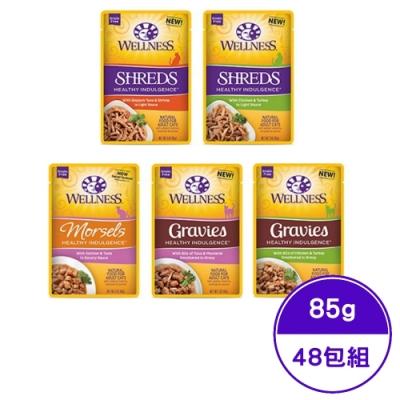 WELLNESS寵物健康-Complete Healthy全方位饗健康鮮肉餐包系列 3OZ/85g (48包組) (贈全家禮卷100元)