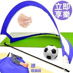 便攜式足球球門(送收納袋) 快拋式足球網架 踢足球