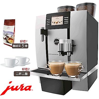 Jura 商用系列 GIGA X8c Professional專業咖啡機