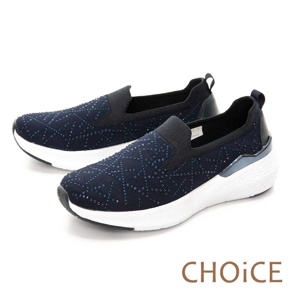 CHOiCE 耀眼造型燙鑽布面厚底 女 休閒鞋 藍色