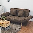 完美主義 雙人沙發床/2人座/布沙發/貴妃椅(3色)