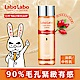 Labo Labo  毛孔緊膚水EX 100ml product thumbnail 1