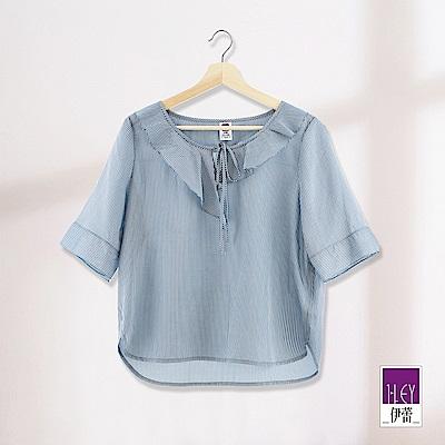 ILEY伊蕾 荷葉造型繫領條紋上衣(藍)