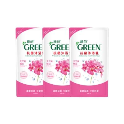 綠的GREEN 抗菌沐浴乳-天竺葵精油700mlX3