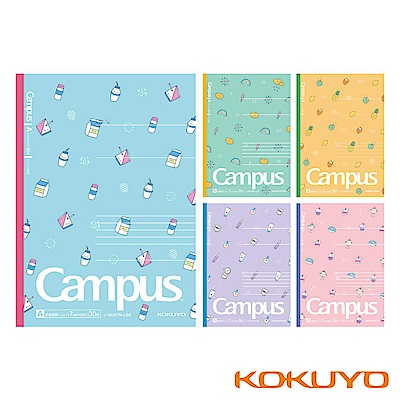 KOKUYO Campus 2019限定點線筆記本(5冊裝)-日系雜貨