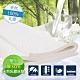 格藍傢飾-100%活力好眠天然乳膠床墊-單人(厚3cm) product thumbnail 1