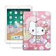 Hello Kitty凱蒂貓 iPad 2018/iPad Air/Air 2 / Pro 9.7吋 共用 和服限定款 平板皮套+9H玻璃貼(合購價) product thumbnail 1
