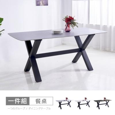 時尚屋 拉爾法5.8尺岩板餐桌 寬176x深88x高75cm