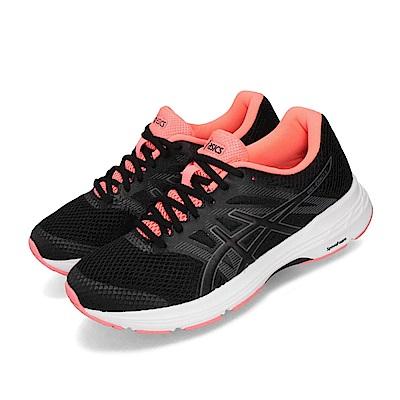 Asics 慢跑鞋 Gel-Exalt 5 運動 女鞋