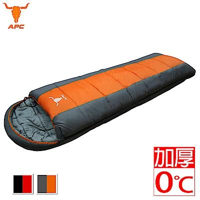APC 秋冬加厚可拼接全開式睡袋
