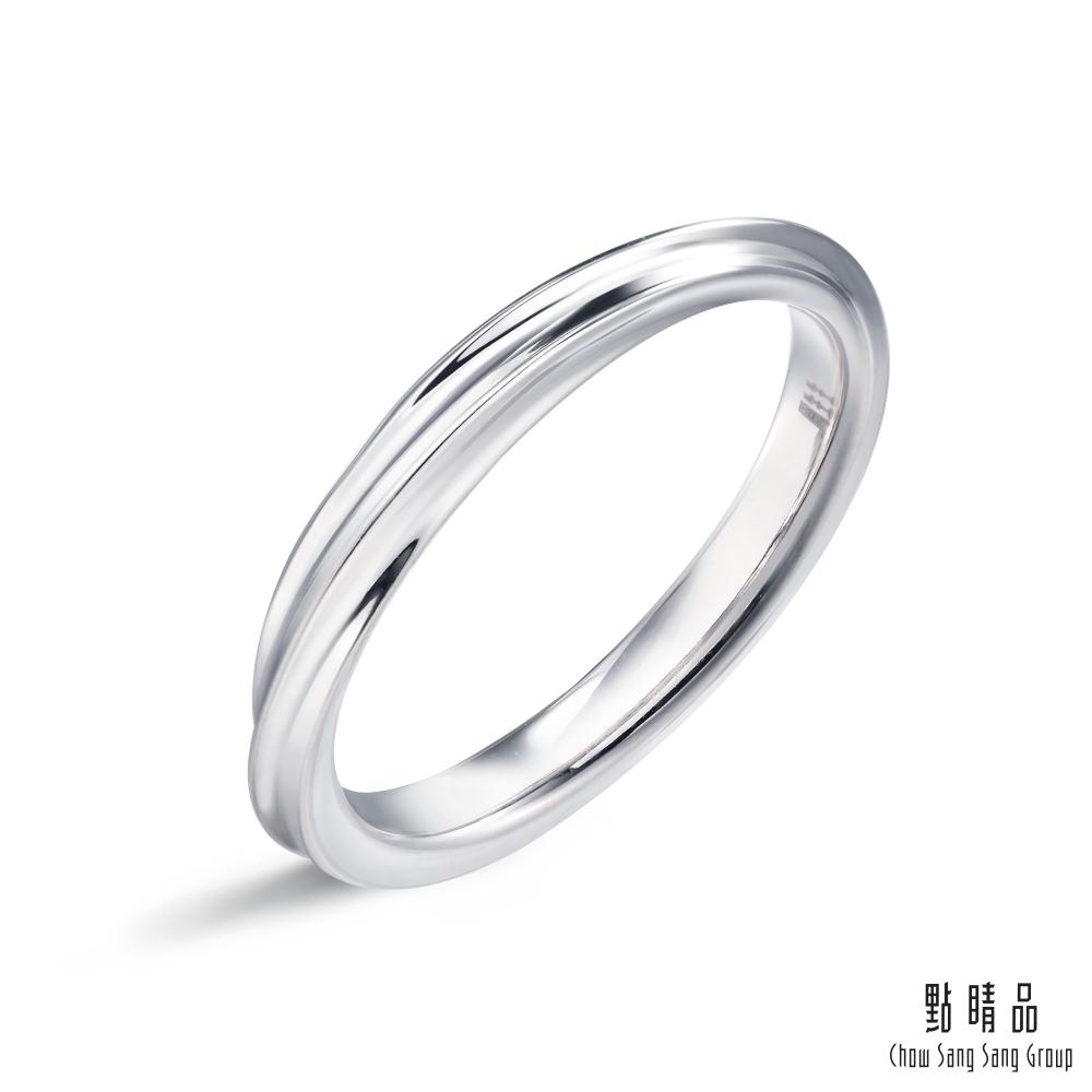 點睛品 Promessa 流轉造型 18K金情侶結婚戒指-女戒