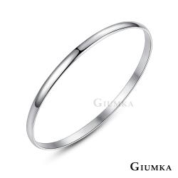 GIUMKA白鋼手環刻字推薦女款 簡約光面銀色款 單個價格