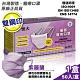 恒大 優衛醫用口罩-紫羅蘭(50入/盒) product thumbnail 1