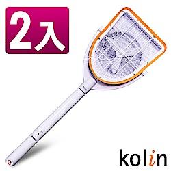 歌林kolin伸縮吸蚊電蚊拍 KEM-KU206 2入