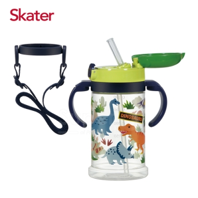 【日本Skater】寬底手握吸管杯(370ml) (恐龍)
