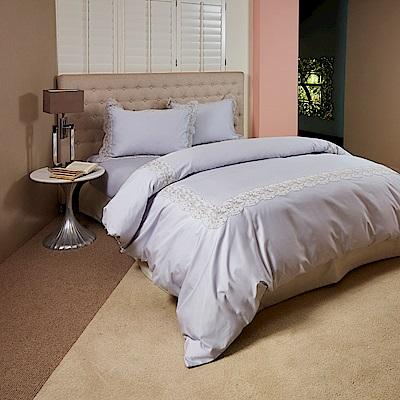 寬庭-VENEZIA│Amalfi阿瑪菲-雙人進口精梳棉蕾絲緞織寢飾四件組(淺銀灰)