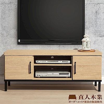 日本直人木業-輕工業風121CM電視櫃(121x40x49cm)