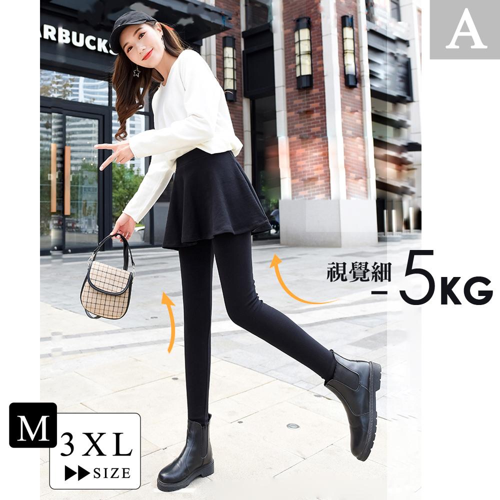[時時樂限定]2F韓衣-台灣製3D立體塑型視覺顯瘦褲裙(M-3XL)