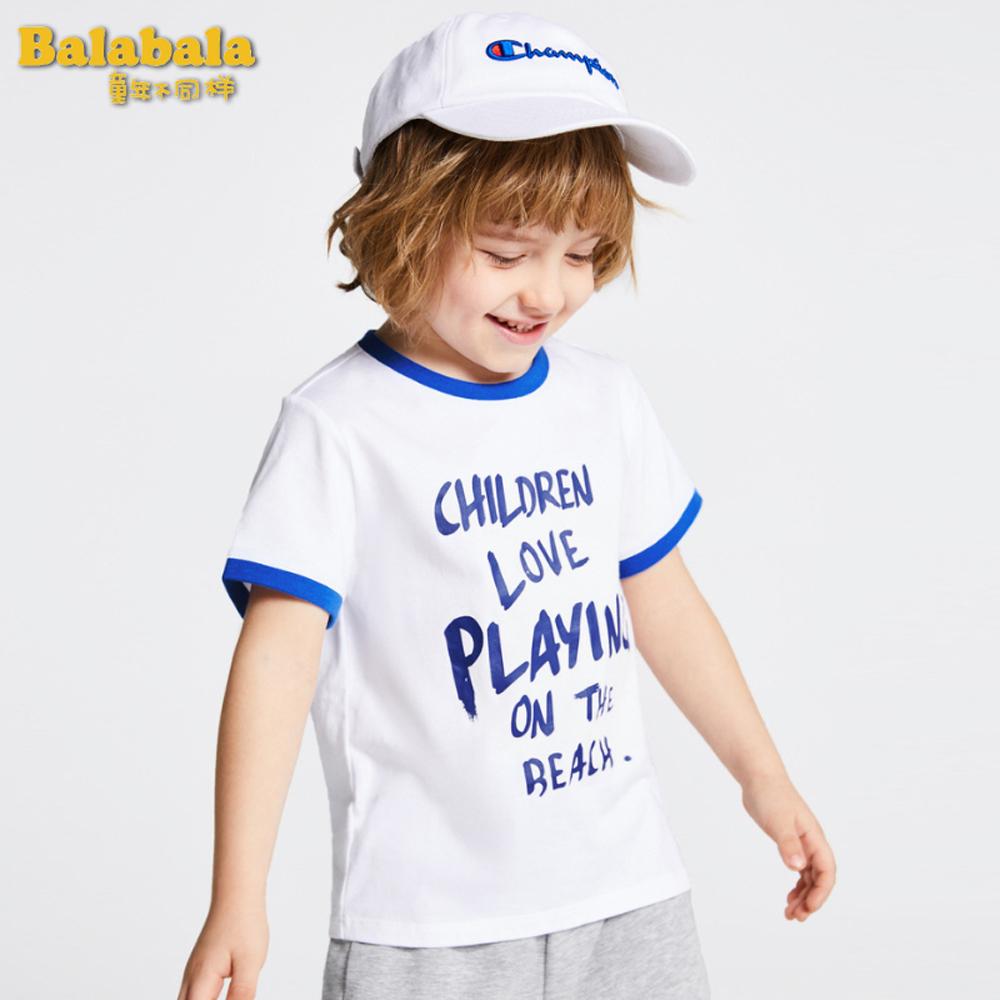 Balabala巴拉巴拉-小塗鴉標語滾邊造型短袖T恤-男(2色)