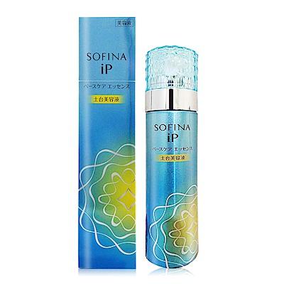 SOFINA 蘇菲娜 iP土台美容液-升級版90g