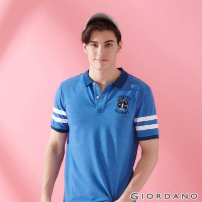 GIORDANO 男裝撞色企鵝刺繡彈性萊卡POLO衫 - 01 雪花鯨魚藍