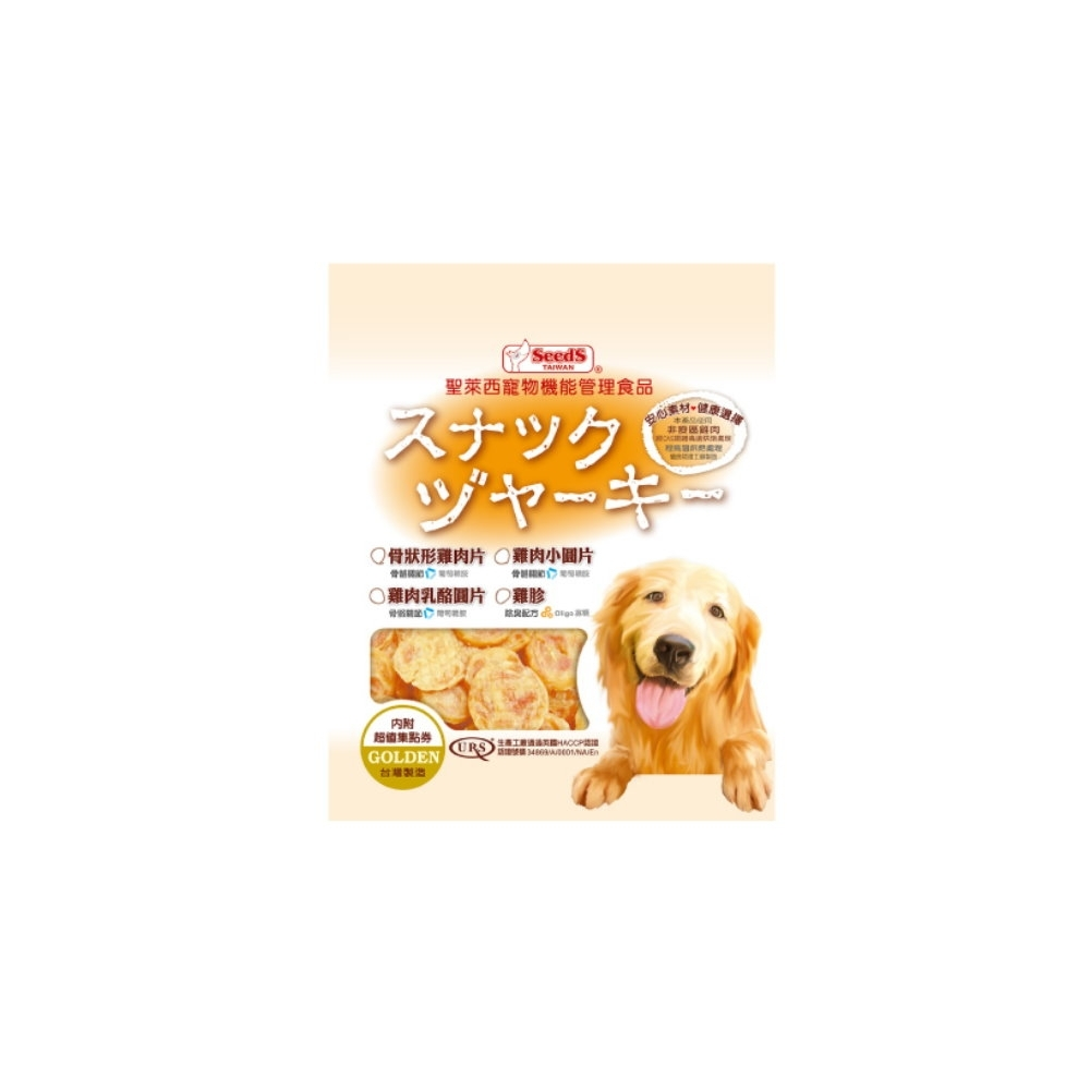 SEEDS聖萊西-寵物機能管理食品黃金系列-雞肉小圓片 200g (DJS-01)