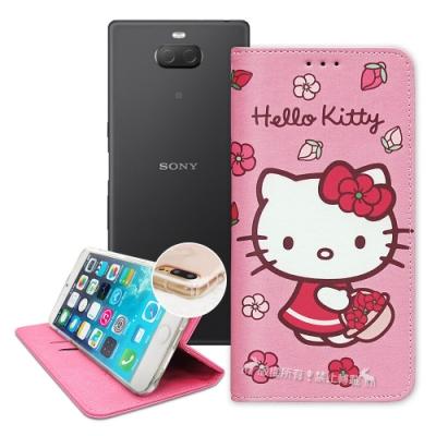 三麗鷗 Hello Kitty 索尼 Xperia 10 Plus 櫻花吊繩款彩繪側掀皮套