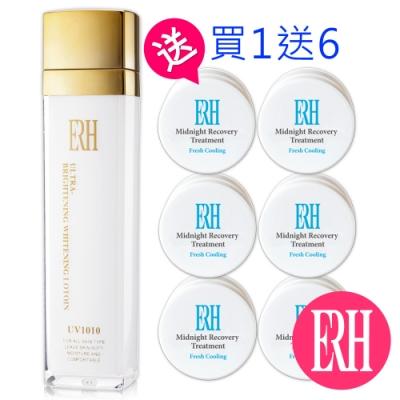 ERH 機能水超值組(買1送6)