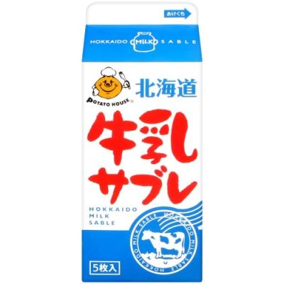 Wakasaya 北海道牛奶餅乾(50g)