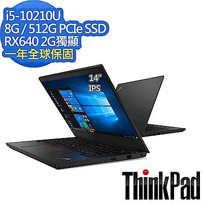 ThinkPad E14 14吋筆電 i5-10210U/8G/512G/RX640
