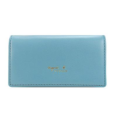 agnes b. VOYAGE素面皮革鑰匙包(寧靜藍)