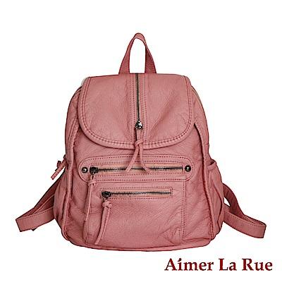 Aimer La Rue 輕柔水洗個性純色後背包-粉色(快)