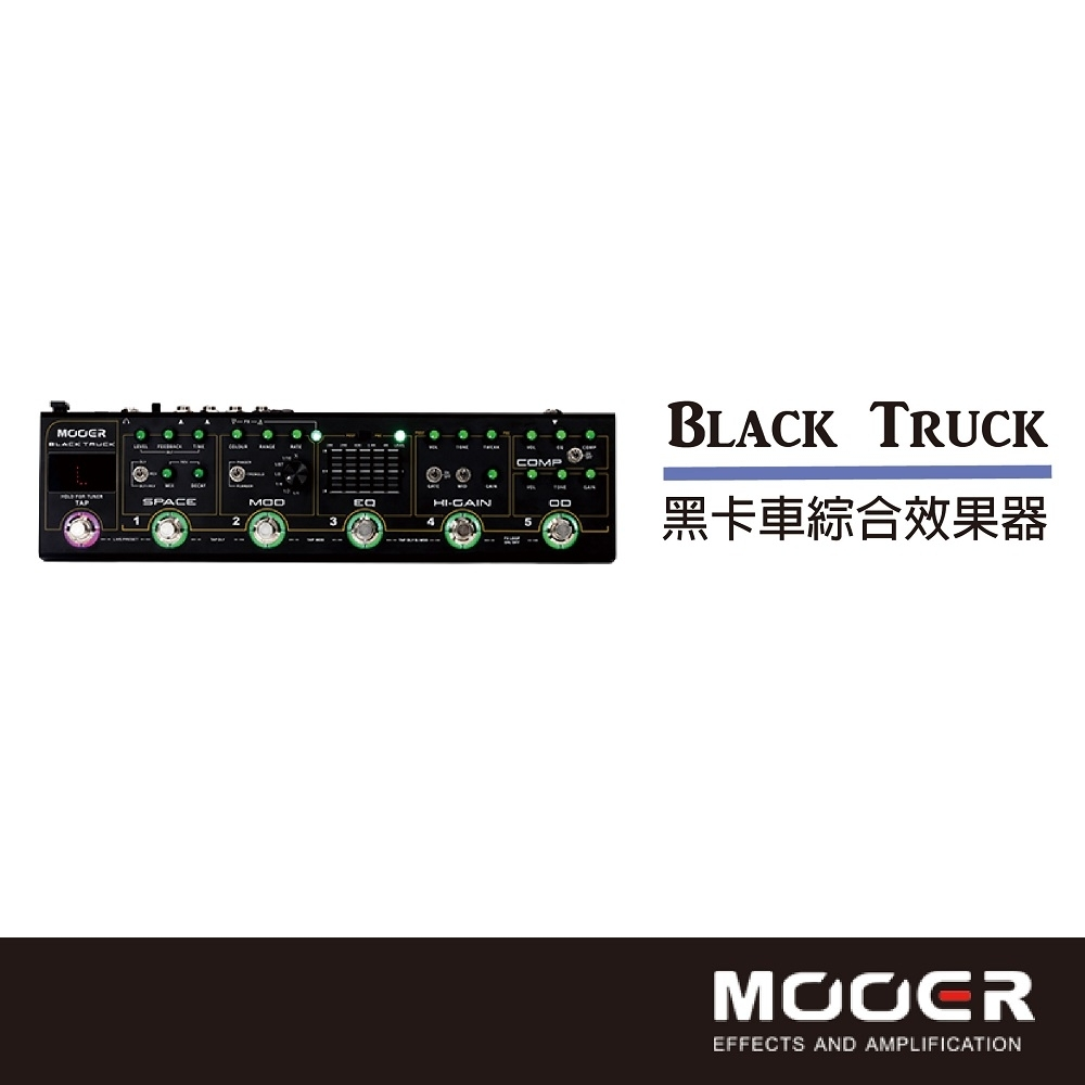 MOOER Black Truck黑卡車綜合效果器