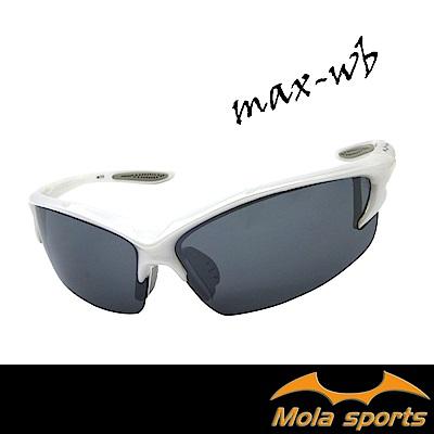 MOLA摩拉運動太陽眼鏡 UV400 男女 白 超輕量 自行車 跑步 高爾夫 棒球 Max